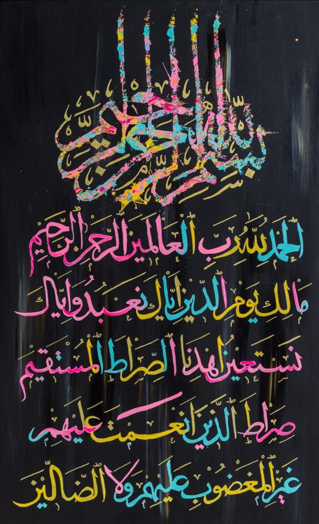 waas adnan