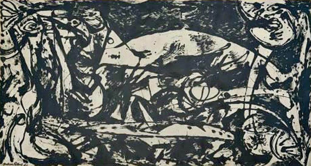 Number 14, 1951